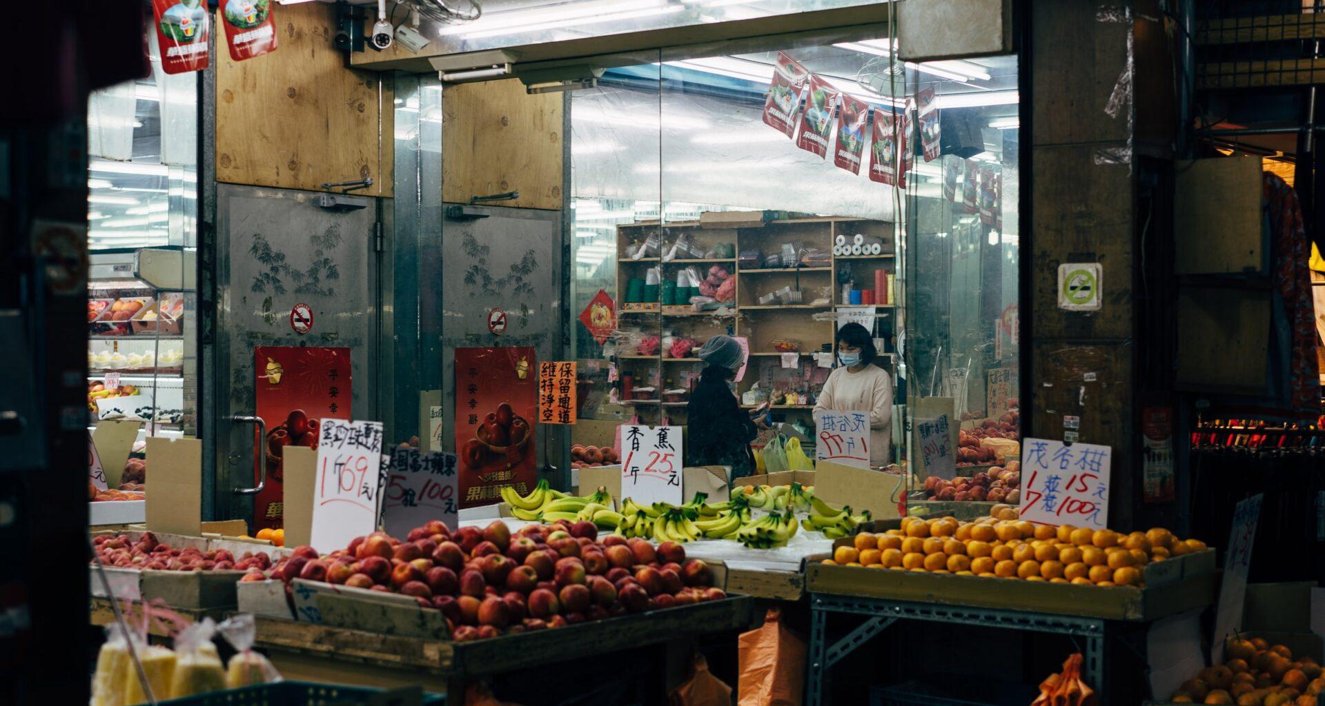 Mercado de Taiwan